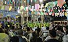 Arraial celebra bicentenário de Dom Bosco (Adneison Severiano/G1 AM)