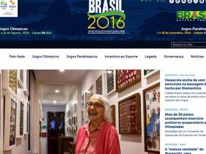 Site Brasil 2016 caiu na manhã desta quarta-feira (Foto: Reprodução)