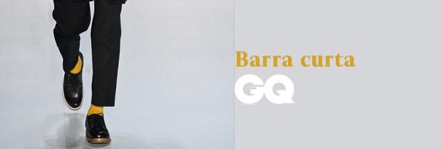 Barra (Foto: asdas)