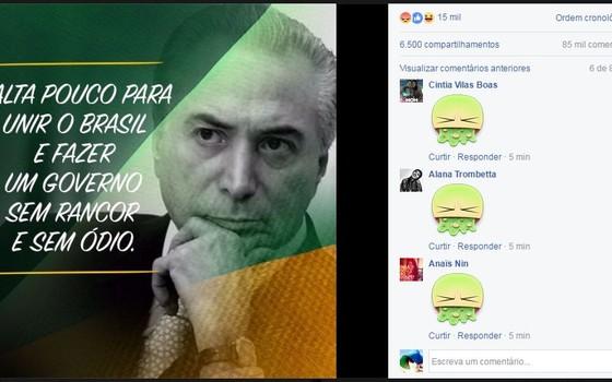 Foto de Michel Temer divulgada pelo PMDB no Facebook (Foto: REPRODUÇÃO)