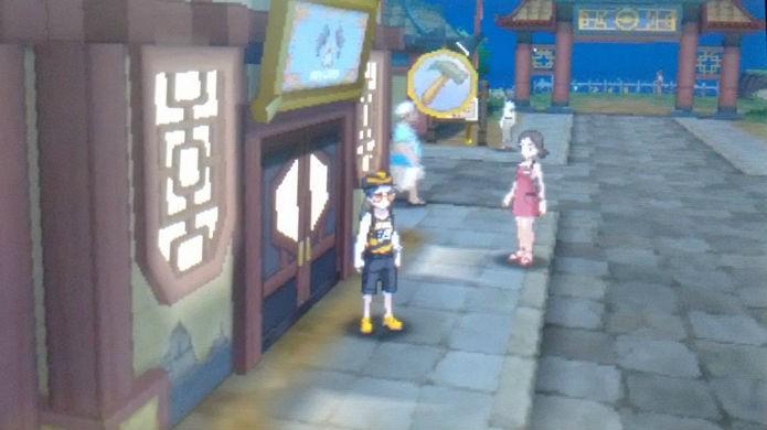 Pokémon Sun e Moon: Compre as Evolution Stones nesta loja (Foto: Reprodução / Thomas Schulze)