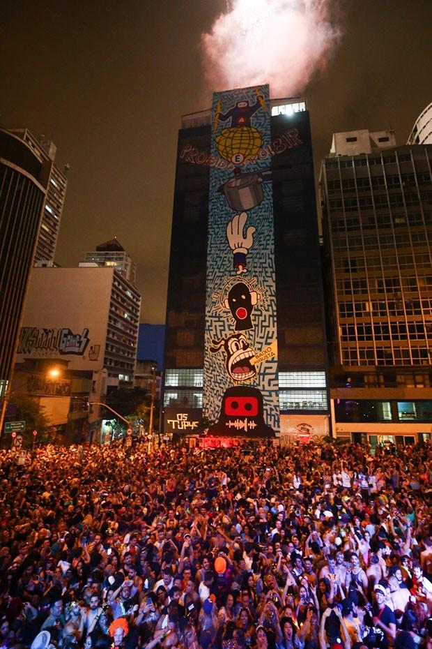 Como os bloquinhos de carnaval melhoram nossa relação com a cidade (Foto: Divulgação)
