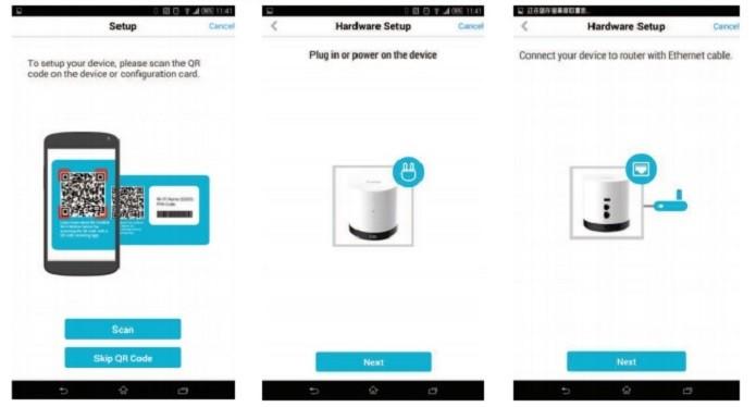 Novo hub da D-Link permite incluir dispositivos via código QR (Foto: Reprodução/FCC)