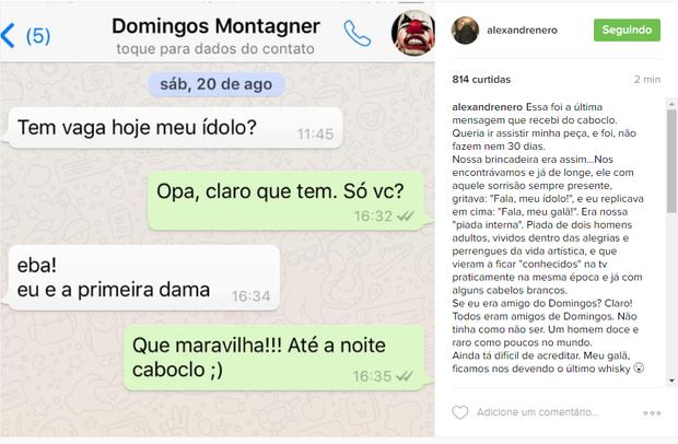 Alexandre Nero compartilha última conversa com Domingos (Foto: Reprodução/Instagram)