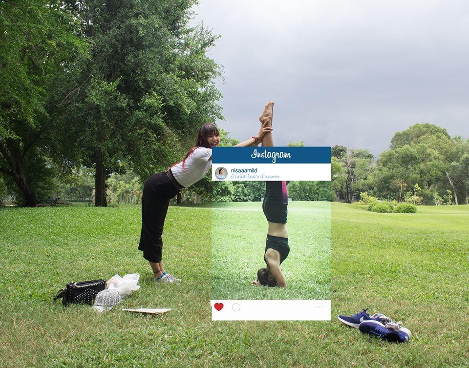 Fotógrafa mostra o que pode estar por trás das fotos do Instagram