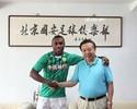 Guerrón é apresentado ao seu novo clube: o Beijing Guoan, da China