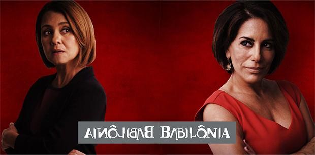 Glória Pires e Adriana Esteves em