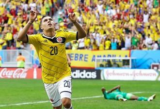Juan Quintero Colômbia Inter Copa do Mundo Costa do Marfim  (Foto: AP )