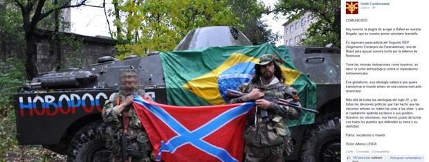 Rafael Lusvarghi postou foto no Facebook como voluntário do exército rebelde pró-Rússia (Foto: Reprodução/ Arquivo pessoal)