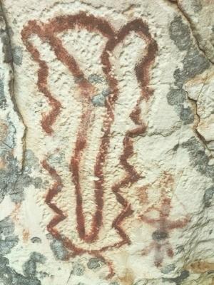 Arte rupestre encontrada nas paredes rochosas (Foto: Prefeitura de Alcinópolis/Divulgação)