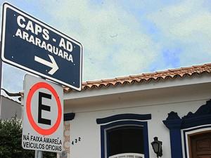 Centro de Atenção Psicossocial - Álcool e Drogas, de Araraquara (Foto: Gabriela Palombo)