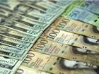 Dinheiro vivo, outro artigo em extinção na Venezuela em crise