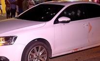 Quinta (4) - Policial civil é morto a tiros na Zona Sul de Natal (Reprodução/Inter TV Cabugi)
