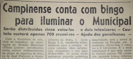 Campinese faz bingo para arrecadar dinheiro para construção de refletores do Plínio Lemos (Foto: acervo do Diário da Borborema)