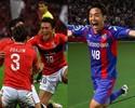 Oitavas de final da ACL: Urawa Reds e FC Tokyo vencem a ida em casa