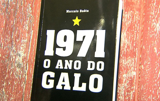 Globo atletico mineiro