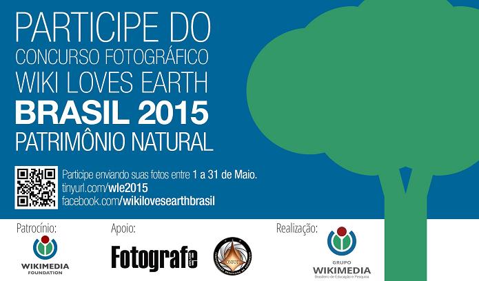 Wiki Loves Earth 2015 terá participação de usuários brasileiros (Foto: Divulgação)