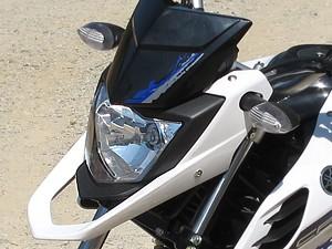 Yamaha XTZ Crosser 150 tem bico vazado na dianteira (Foto: Rafael Miotto/G1)