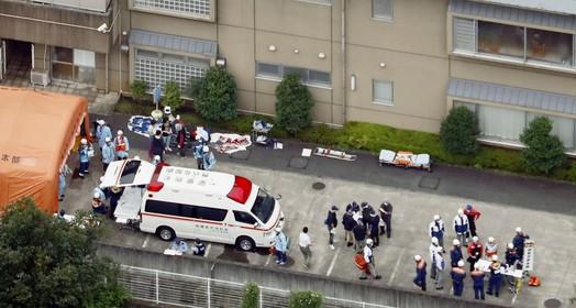 dezenas de mortos e feridos (Kyodo/via Reuters)