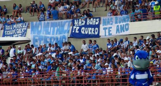 bilheteria (Viviane Leão/GloboEsporte.com)