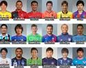 Guia da J-League 2016