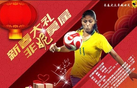 Cristiane no novo clube chinês