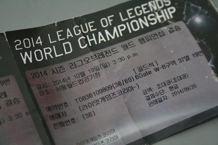 Mundial de League of Legends de 2014 foi realizado na Coreia do Sul (Foto: Felipe Vinha)