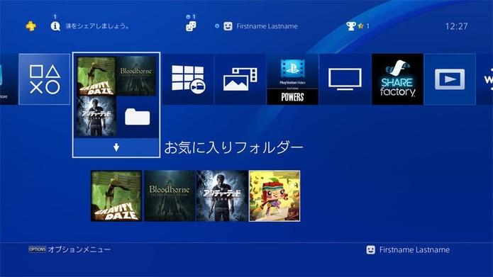 Prévia de como ficarão as pastas no PS4 (Foto: Divulgação/Sony)