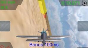 Race Pilot 3D