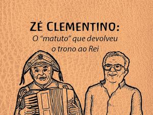 Livro biográfico será lançado durante evento em Caruaru (Foto: Divulgação)