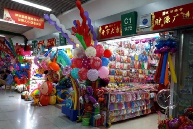 Centro Comercial Internacional, na cidade de Yiwu (China), visitado por cerca  de 500 mil pessoas por ano (Foto: Ana Cristina Campos/Agência Brasil)
