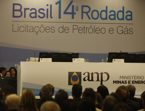 Evento realizado pela ANP em setembro (Foto: Tânia Rêgo/Agência Brasil)