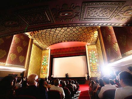 Cinema São Luiz (Foto: Divulgação/Fundarpe)