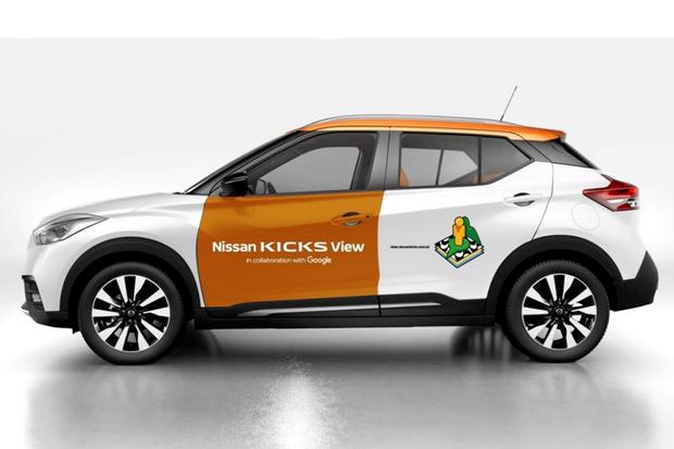 Nissan Kicks Street View (Foto: Divulgação)