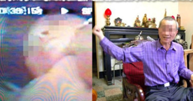Em 2002, um carpinteiro chamado Lee de Taiwan comprou um DVD pornô e acabou descobrindo a traição de sua mulher. O filme foi gravado secretamente em um motel onde a mulher de Lee manteve relações sexuais com o amante. O filme pornográfico tinha sido feito (Foto: Reprodução)