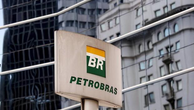 BR Distribuidora ; combustível ;  (Foto: Reprodução/Facebook)