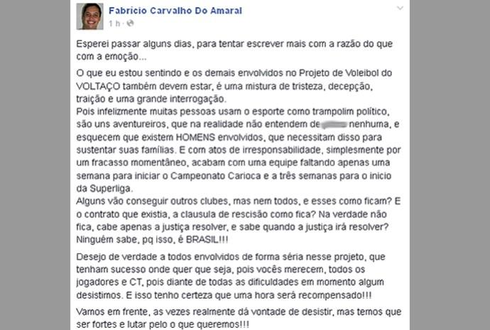 Fabrício Amaral criticou administração do clube em rede social (Foto: Reprodução/Facebook)