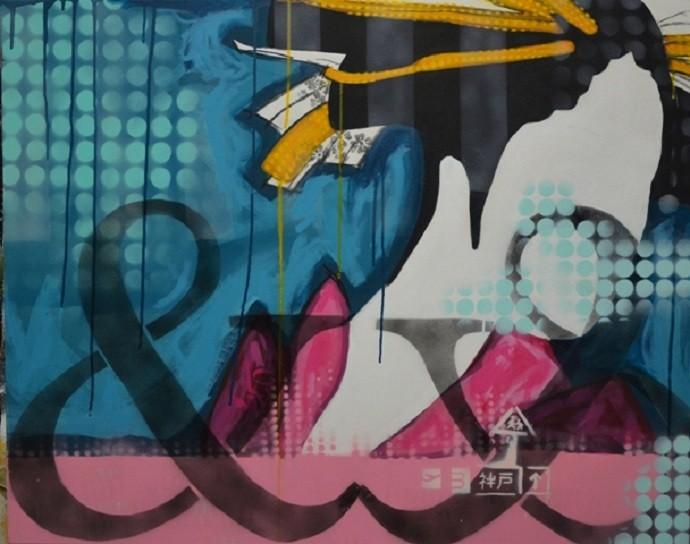 """""""Tenho muita influência da arte urbana. Trabalho com stencil, cores fortes e referências à pop art"""", explica Sandra (Foto: arquivo pessoal)"""