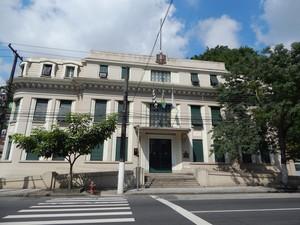 Palácio Saturnino de Brito, sede da Sabesp, em Santos (Foto: Divulgação / Sabesp)