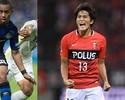 Copa Levain: Com goleadas, Gamba e Urawa avançam para semifinais