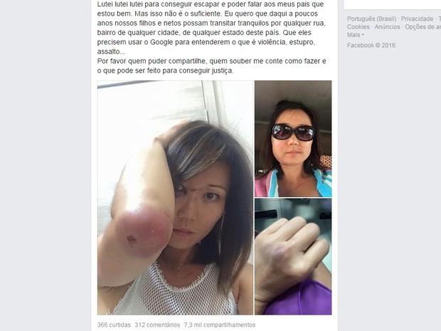 Turista japonesa diz que foi ignorada ao sofrer tentativa de estupro na Praia do Futuro, em Fortaleza (Foto: Reprodução/ Facebook)
