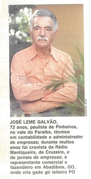 perereca-galvão-josé- (Foto:  )