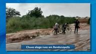 Chuva alaga ruas em Rondonópolis