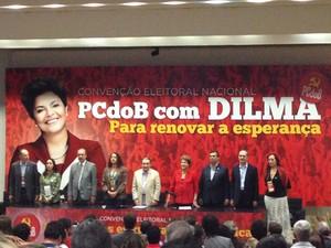 A presidente Dilma Rousseff na convenção do PC do B (Foto: Nathalia Passarinho)