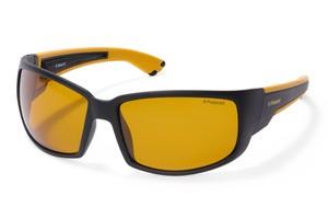 Óculos com lentes amarelas podem ajudar a dirigir durante a noite ... 50ea974dbf