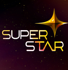 Superstar (Foto: Gshow / TV Globo)