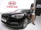 Kia espera crescer mais do que Toyota em 2014, diz montadora