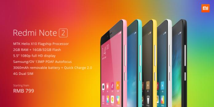 O novo foblet da Xiaomi, Redmi Note 2 promete dar dor de cabeça ao Galaxy Note 5 (Foto:Divulgação/Xiaomi)