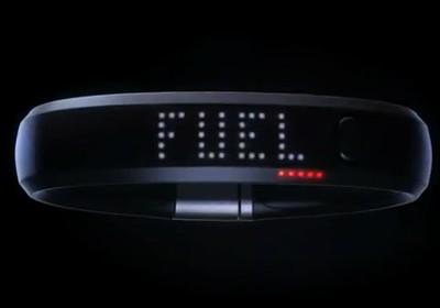 Pulseira que monitora todas as atividades físicas é um dos novos produtos revolucionários da marca (Foto: Divulgação / Nike)