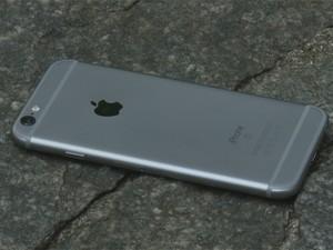 Câmera traseira do iPhone agora tem 12 MP